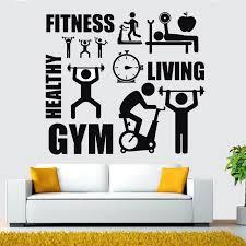 wandtattoos wandbilder your workout is my warm up wall