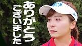 なみき (Youtuber)