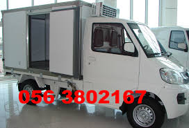 Freezer Truck, Cool Truck, Chiller Van For Sale 2016 Isuzu Npr Pro Refrigerated Truck Isuzu Trucks Malaysia Selangor Ford Ice Cream Truck Used Food For Sale In Washington Freezer Vehicle Truck Sale Qatar Living Refrigerated From Mv Commercial Dofeng 17 Ton 84 Refrigerated Van Food Refrigerator Freezer Hanwella Wapitalk Factory Direct Foton 5ton Truckmini Box Hot Cargo Van For South Africa 8 42 Cargo 2009 Intertional 4300 26ft