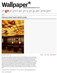 100 Andy Martin Associates VOGUE The Trend Blog Noumeda Ceiling Art For