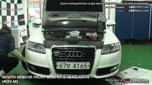 howto remove front bumper headlights audi a6 아우디 a6범퍼
