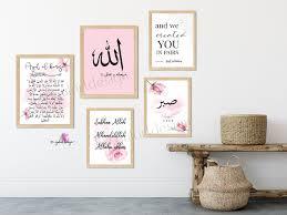 islam islamic decor islamic wallart islamicquotes mosque