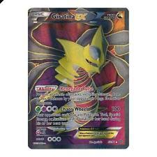 ancient origins pokémon individual cards with full art ebay