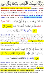 What Is A Muslim Prayer Curtain by An Islamic Page Dedicated To Our Revert Muslim Sisters And