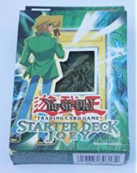 Starter Deck Yugi Reloaded Vs Kaiba Reloaded by Amazon Com Yugioh Yugi Card Game Starter Deck Toys U0026 Games