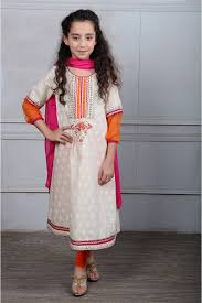 White With Brighten Kids Dress Design Image013