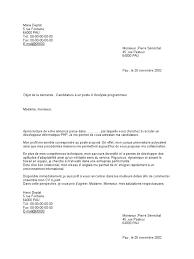 Lettre De Motivation Promotion Interne Lettres Modeles En Lettre De Motivation Pour Promotion Interne Banque 28 Images