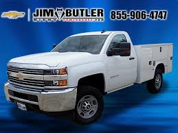 New Silverado 2500HD For Sale - Jim Butler Auto Group Diesel Trucks For Sale In Md Va De Nj Ford F250 Fx4 V8 Cars Reviews Ratings Motor Trend We Drive Chevys New 27liter Turbo Four Silverado And 53liter Warrenton Select Diesel Truck Sales Dodge Cummins Ford New 2018 Ram 1500 Near Dundalk Baltimore Lease Rudys 64l Powerstroke Drag Truck Aiming For The 7s Enterprise Car Sales Certified Used Suvs Sale Davis Auto Master Dealer In Richmond Lifted Md 2015 Chevrolet 2500 4wd Pickup Luxury At Plaza Bel Air Less Than 7000