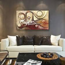 islamic wall art canvas salam arts