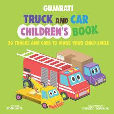 100 20 Trucks Gujarati Truck And Car Childrens Book And Cars To Make