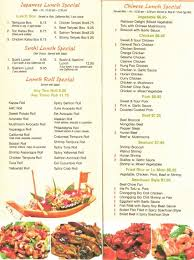 Japanese Food Menu and the Best Sushi in Bloomington IL