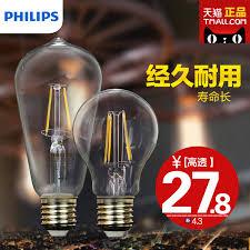 china led bulb 4w china led bulb 4w shopping guide at alibaba