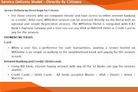 Hdfc Bill Deskcom by A Revolutionary Approach To Delivering Citizen Centric Services