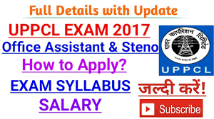 UPPCL OFFICE ASSISTANT AND STENOGRAPHER EXAM 2017 HOW TO APPLY