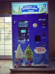 China Hot Sale Icecream Vending Machine For Soft Ice Cream And ... Ice Cream Truck Design An Essential Guide Shutterstock Blog Trucks A Sure Sign Of Summer Interexchange Soft Serve Fantasy Territory Taste Sweet Rides Sacramentos Used Mister Softee For Sale Trailer Snacks Mobile Kitchen Kiosk Food Van Buy Sticks And Cones 70457823 And Home Pages 25 Best Dessert In America 2015 Donut Baking 2018 Pinterest Truck Freightliner Canada For Lyst Kate Spade New York Flavor Of The Month Bag