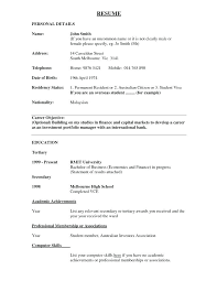 Sample Resume For Server With No Experience Social Worker Best Of