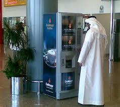 A Dallmayr Coffee Vending Machine In Dubai United Arab Emirates