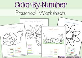 Free 4 Page Set Of Color By Number Worksheets For Preschoolers