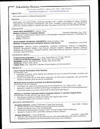 Computer Science Entry Level Resume 17S7 Sample For Programmer New Puter