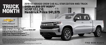 100 Craigslist Cars And Trucks For Sale By Owner In Ct Hendrick Chevrolet Shawnee Mission Chevy Dealership Near Kansas City
