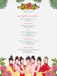 Oh My Girl Coloring Book Track List