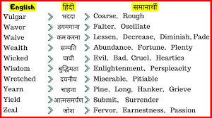 51 synonyms of alphabet w y z bad synonyms synonym of bad synonyms word other word of bad