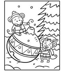 Printable Holiday Coloring Pages