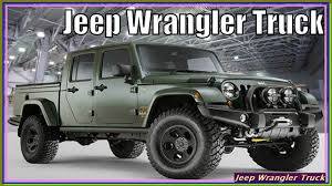 Jeep Wrangler 2018 | Jeep Wrangler Truck 2018 - Jeep New Wrangler ... 2019 Jeep Wrangler Pickup Designed For Pleasure And Adventure Youtube Jt Truck Testing On Public Roads Shows Spare Tire Mount Reviews Price Photos Unwrapping The News Ledge Scrambler Interior 2018 With Pictures Car The New Is Called And It Has Actiontruck Jk Cversion Kit Teraflex Overview Auto Trend Youtube Diesel