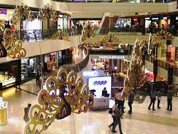 Pacific Mall Tagore Garden Malls in Khanna Justdial