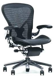 fauteuil de bureau relax fauteuil bureau relax fauteuil bureau relax fauteuil informatique