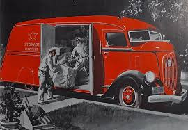 The Amazing Socony Vacuum Oil Company Reo Tanker Trucks | The Old Motor 1948 Reo Speed Wagon Pickup Truck Chevy V8 Powered Youtube Speedy Delivery 1929 Fd Master Reo M35 6x6 Us Military Truck Sound 1927 Boyer Fire Hyman Ltd Classic Cars Curbside 1952 F22 I Can Dig It Rare Short 3 Yard Garwood Dump Our Collection Re Olds Transportation Museum Vintage Truck Speedwagon 1947 1946 1500 Pclick Diamond Trucks Rays Photos Worlds Toughest 1925 For Sale Classiccarscom Cc1095841 8x4 Tilt Tray