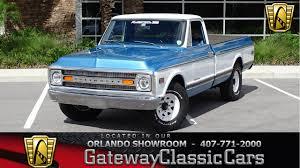 1969 Chevrolet C20 | Gateway Classic Cars | 1256-ORD