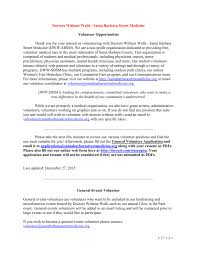 Volunteer Opportunity Descriptions And Availability 500 Free Professional Resume Examples And Samples For 2019 College Graduate Example Writing Tips Receptionist Skills Job Description Volunteer Acvities Templates How To Include Work On The 13 Secrets You Division Of Student Affairs Resume To List On Your Sample Volunteer Work Examples Jasonkellyphotoco 14 Listing Experience Do You List A Rumes