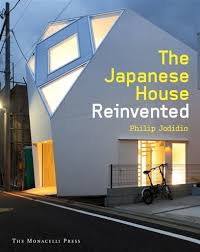 explores innovations of modern Japanese home design