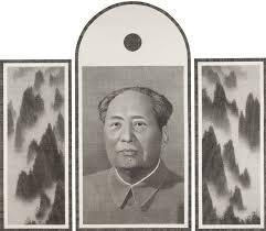 100 An Shui Wan LEE CHUNYI B 1965 Mao Triptych Sui Sui