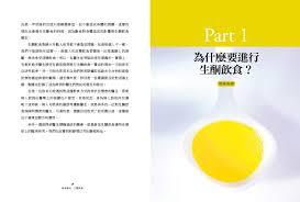 r駭ov cuisine cuisine r駭ov馥ch麩e 100 images 暢銷書榜書籍介紹好書推薦痞客