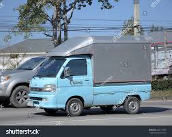 Chiangmai Thailand January 13 2015 Private Stock Photo (Royalty Free ... Daihatsu Mini Trucks Fabulous Related Image Result For Hijet Mini Pick Up Truck Stock Photo 22364333 Alamy Chiang Mai Thailand January 27 2017 Private Truck Of Coconut Icecream Shop On Mira Editorial Elegant 23f2f Used 1992 Hijet 4x4 For Sale In Portland Oregon Cost To Ship A Uship Amplified Antenna Japanese S83p Youtube The Images Collection Service Llc Dealing Food Tuck Hijet Used Sale Truckdomeus 2 Christopher Spooner Flickr