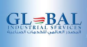 Global Industrial Services Muscat Sultanate Of Oman