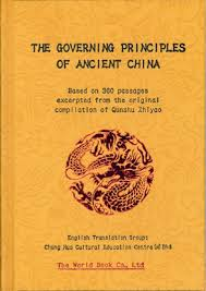 exemple am駭agement cuisine the governing principles of ancient china by road