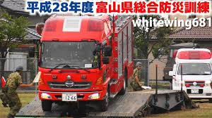 Fire Truck, Ambulance & Emergency Vehicles] TOYAMA Disaster ... Fire Truck By Ivan Ulz And Jill Dubin Youtube Trucks Responding 2013 Fire Trucks In Action Bing Images Emt Rescue Pinterest 1867 From Ldon With Copper Hat Httpswwwyoutubecom Firefighter Fail Car On Wreaks Havoc Siren Sound Effects 028 Free Download Learning Colors Collection Vol 1 Learn Colours Monster Kids Channel Formation And Uses Worlds Coolest Videos For Children Best Of 2014 Toy Ambulance Vehicle Police Car Unboxing Gta 4 Australian Mods Scania Engines Nws Pc Games