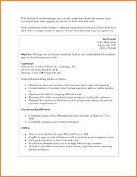 Front Desk Clerk Salary by Medical Front Desk Resume Resume Templates