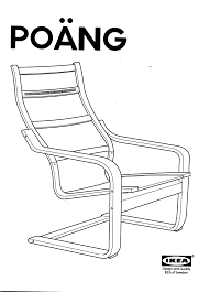 Ikea Poang Chair Cushion And Cover by Ikea Poang Chair Assembly Instructions Documents