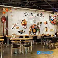 3d cuisine custom mural 3d cuisine wallpaper leisure bar restaurant