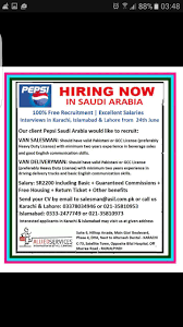 Latest Jobs And Vacancies Supply Chain Managementpepsi Pepsi Co Huntflatbed And Norseman Do I80 Again Pt 25 Trucking Companies That Hire Inexperienced Truck Drivers Job Descriptions Corbin Fritolay Employment Opportunities Truckers Logic Beautiful Big Trucks Jobs 7th And Pattison Apply For Alabama Driving Best Jobs Ideas On Pinterest Drivers Wife Beverage Company Officially A Local Truck Driver Youtube Driver Application Pictures Haulerads20x More Influence Than Owned Fleets Adyrefresh Parked Bike Lane
