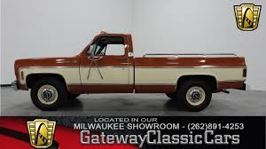 Now Featured In Our Milwaukee Showroom: 1974 Chevrolet Cheyenne ... Truck Trailer Transport Express Freight Logistic Diesel Mack 2017 Chevy Silverado 1500 For Sale In Milwaukee Wi Griffin New Food Trucks Add Flavor To Milwaukees Street Culture Ford F550 Xl Dump Near 18019 Badger Truck Center Bjs Kenworth Restored Original Truck Owned By Paul Sagehorn 2018 Chevrolet For Sale Waukesha Terex Bt4792 Boom Bucket Crane Auction Or Sold 28 Ton Manitex Freightliner 2892 C Wisconsin On Schwerman Trucking Co Rays Photos 235 Ton Terex