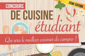 cuisiner 騁udiant concours de cuisine étudiant 1 plat 2 pers 10