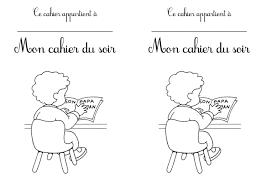 PAGES DE GARDE ESPACE TEMPS VIVANT MATIERE OBJETS Cahier Anglais Page De Garde