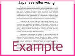 Japanese letter writing Homework Help