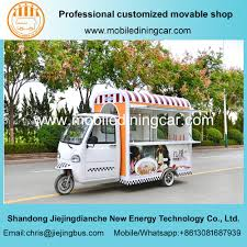 China Hot Sales Tricycle Catering Fast Food Electric Mobile Food ...