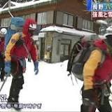 遭難, 八ヶ岳, 日本, 心肺停止, 捜索, 八ヶ岳連峰, 長野県
